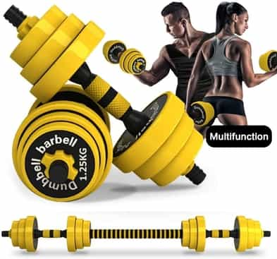 DDFE Adjustable Dumbbell