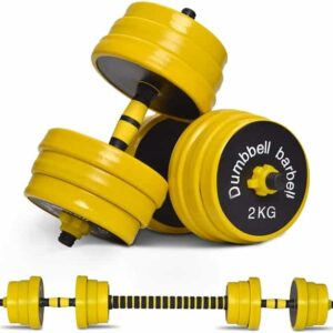 Nice C Adjustable Dumbbell